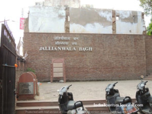 Entrance of the Jallianwala bagh